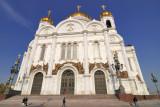 Moscow. Ostozhenka-Prechistinka-Volhonka
