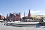 Moscow. Manezhnaya Square