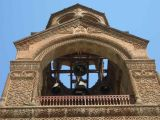 Belltower of St. Etchmiadzin