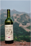 Great Wall Wine on the Great Wall