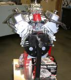 Complete motor flywheel view