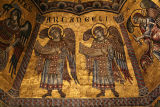 Mosaics on ceiling in baptistry        7912