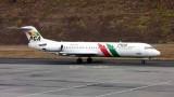 PGA Portugalia Airlines