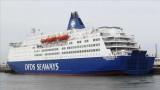 KING SEAWAYS IMO8502406