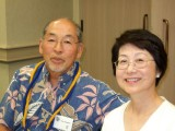 Hilo High School Class of '63 2008 Reunion in Hilo