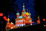 176 Chinese Lantern Festival 1.jpg