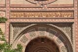 Gallery: synagogue de Budapest - Nagy Zsinagóga