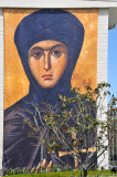 Image of St. Sophia -- Patron Saint of Cathedral
