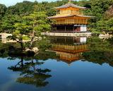 Golden Temple; Kyoto, Japan