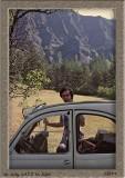 ME 1975 ALPS