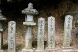 Stone Lamp and donation engraved stone, Nara, Japan