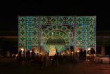 Christmas gateway