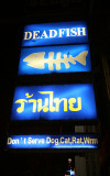 Dead Fish Cafe