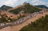 Great Wall of China (2003)