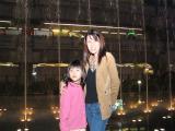 At the fountain garden.