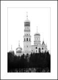 Moscow. Kremlin. Ivan the Great belltower