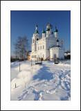 Moscow region, Village of Zhestylevo. Pokrovskaya church. 1896-1904
