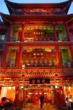 Beijing Nights