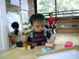 Playgroup - Infinity Children