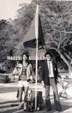 ssc_1977.jpg
