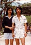 ssc_1980_3.jpg