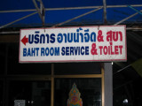Our room cost more than a Baht, those must be really cheap....