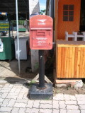 Post box, Ban Phe, Thailand, 2007