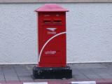 Post box, Bangkok, 2007