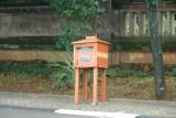 Post box in Taman mini-Indonesia, 2007