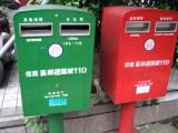 Post box, Taipei, 2008