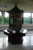Taiwan Postal Museum - This was a self-service postal kiosk