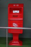 Taiwan Postal Museum