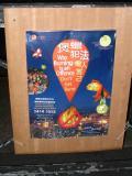 Mid-autumn Festival-Sep 2005