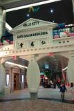 Hello Kitty Town in Macau