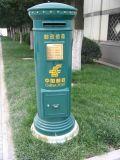 China Post Box, Shanghai, June 2006