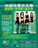 20050307_VCD_HK.jpg