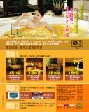20050419_Open_HK.jpg
