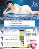 20050509_CBopen_HK.jpg