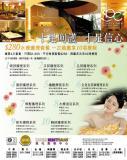 20050617_HK_OfferConfident.jpg