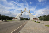 Reunification Monument and the Pyongyang-Seoul Highway