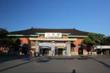 Gyeongju Train Station