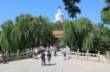 Jade Islet and Beihai Park