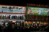 Doha shops