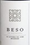 España / Utiel Requena / 2005