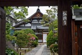Kogenji Temple at Tenryuji Temple