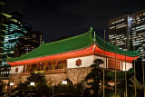 Okura Museum of Art大倉集古館