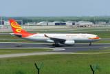 Hainan Airlines Airbus A330-200 B-6118