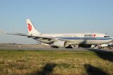 Air China Airbus A330-200 B-6130