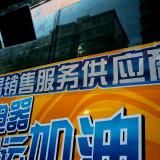 October 2010 / GuangZhou, China