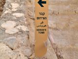 P9261954_herodion tomb sign.jpg